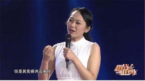 越战越勇20200610,宋玺,王威,贾晨宇,高思恩,张原郡,刘叶琳