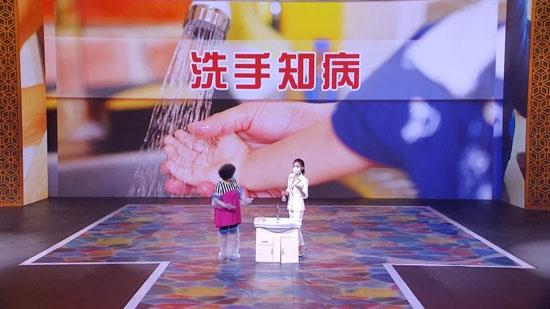 养生堂20200617,菅凤增,警惕颈部的异常放电,学习毛巾操,远离颈椎病