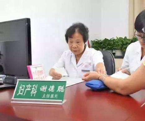 福州中医妇科谢德聪在哪坐诊,出诊时间,预约挂号,看月经怎么样