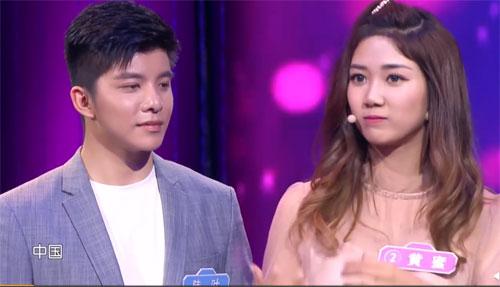新相亲大会20200621,张智超,孙欣,胥添麒,汤文君,陆叶,黄蜜