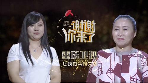 谢谢你来了20200625,晚熟的母爱,王佳莹,王晓波