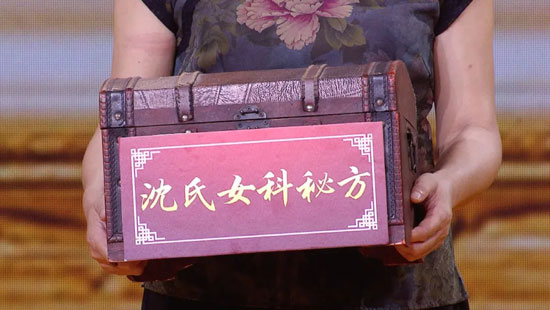 养生堂20200628,韩学杰,沈氏女科的百年经方之养心,心阴虚,心阳虚