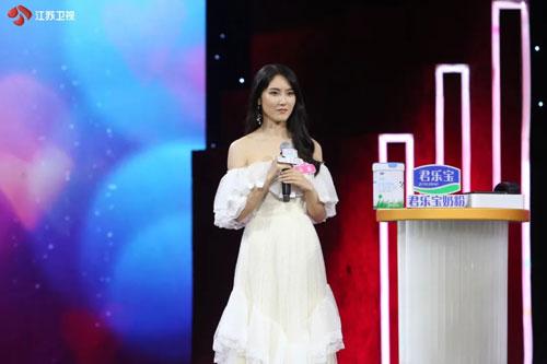 新相亲大会20200628,刘广田,张王亮,冯强,徐斌豪,刘雅真,殷志强