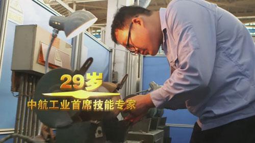 谢谢你来了20200701,握锉的男人,方文墨,隋艳新