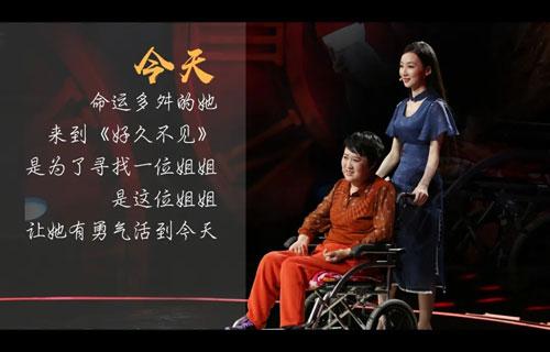 """好久不见20200701,郭淑侠,""""寻死""""的女人"""