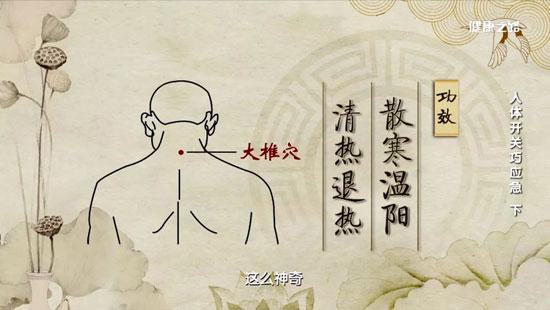 健康之路20200711,赵宏,咳嗽按摩孔最穴,落枕,打嗝