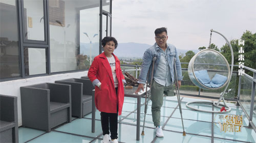 谢谢你来了20200723,向未来奔跑,赵金芳,邱义松,完整版视频