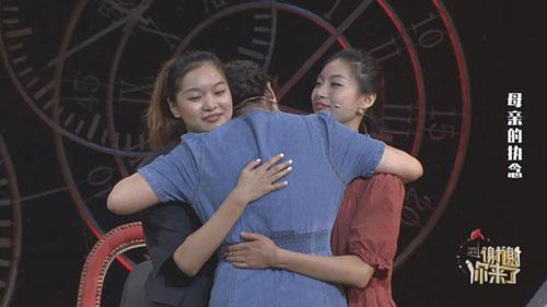 谢谢你来了20200728,母亲的执念,李春辉,瀚云,完整版视频