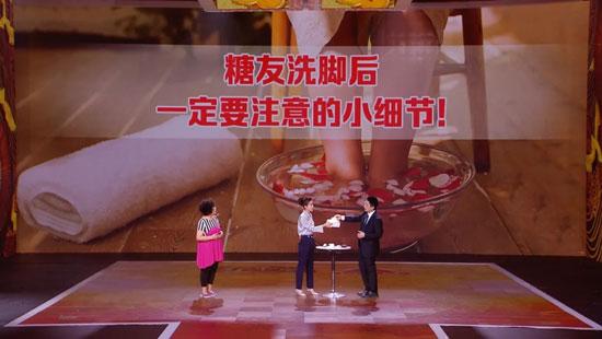 养生堂20200805,徐海林,莫让双脚从心里烂,糖尿病足溃疡