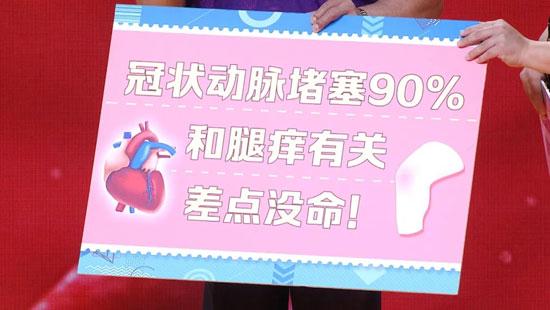 养生堂20200806,曹建春,半夜腿抽筋是血管在求救,静脉曲张