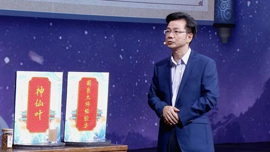 养生堂20200811,杨晓晖,谨防伏天肆虐的糖毒,桑叶丝瓜汤