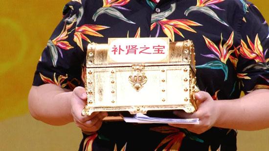 养生堂20200821,刘兰英,以通为补巧补肾,补肾茶饮,法宝
