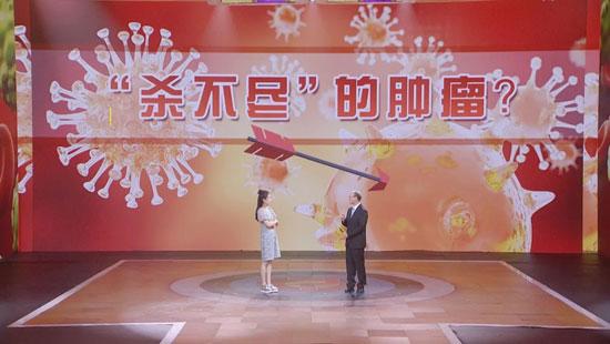 养生堂20200828,赵东兵,探秘真正的癌前病变,息肉,恶性,良性