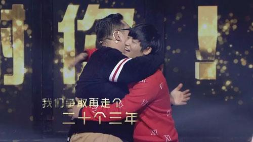 谢谢你来了20180625,搭档,连旭,刘帅