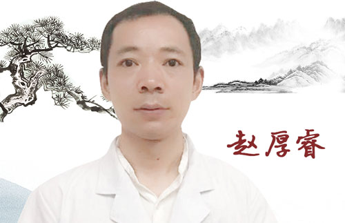 赵厚睿在武汉那儿坐诊,出诊时间,预约挂号,怎么样,简介