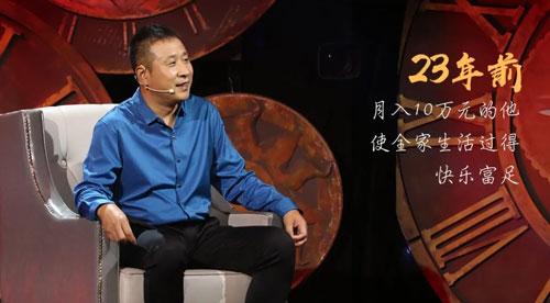 好久不见20200826,刘刚,孙宝红,被限制的人生
