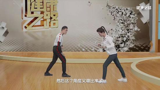 健康之路20200915,林剑浩,骨科专家的护膝秘诀,跑步姿势,跑步膝