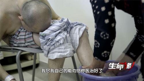 生命缘20200923,折叠人生,李华,国内首例3-on折叠人