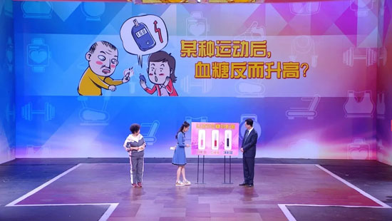 养生堂20201003,杨金奎,运动是良方3,糖尿病运动口诀,降糖食谱