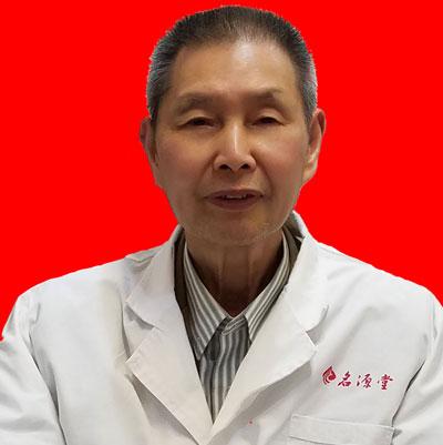湖南名中医夏远录坐诊时间地点,预约挂号,长沙夏远录教授怎么样