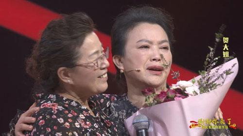 谢谢你来了20201006,贺大姐,贺明凤