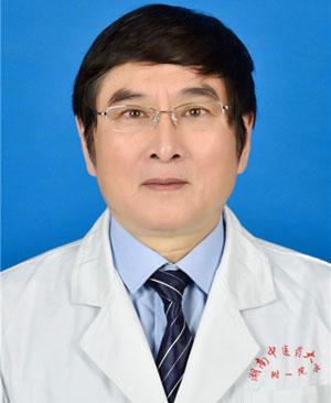 湖南省中医院附一彭坚坐诊时间地点安排,网上预约挂号,养天和中医馆