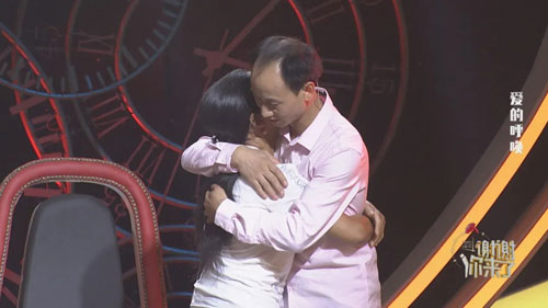 谢谢你来了20201012,爱的呼唤,李新,郭迪平