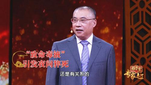 北京友谊医院吴咏冬出诊时间,预约挂号,怎么样,简介