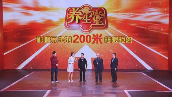 养生堂20201020,朱宏伟,影响余生的200米极限距离,延缓衰老