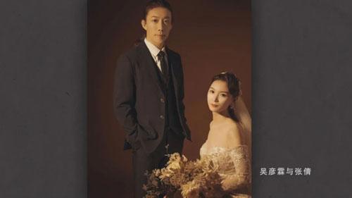 谢谢你来了20201103,丈夫成长记,吴彦霖,张倩