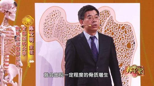 北京朝阳医院陈文明大夫坐诊时间,预约挂号,怎么样,血液科