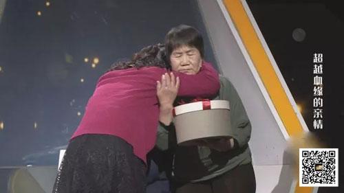 谢谢你来了20180514,超越血缘的亲情,赵荣惠,徐玉华