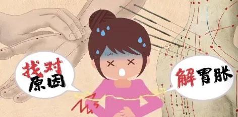 健康之路20201201,张北平,找对原因解胃胀,苡仁陈皮茶