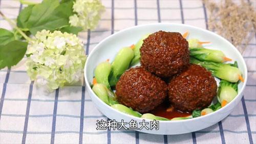 暖暖的味道20201205,蒋应荣,梅菜狮子头,鱼羊为鲜,养颜藕饼
