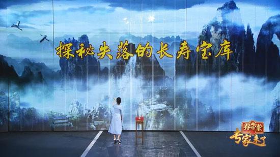 养生堂20201212,刘铜华,海洋里的长寿本草1,牡蛎,石决明,鲍鱼