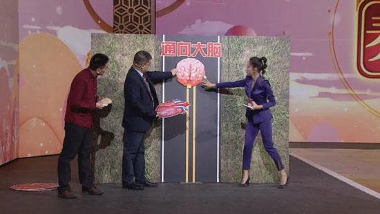 养生堂20201215,赵性泉,探秘挽救大脑的奥秘,变傻,卒中