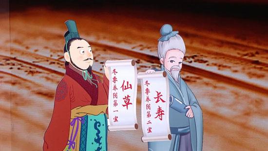 养生堂20201217,王玉英,古为今用话冬养,冬季养阴二宝