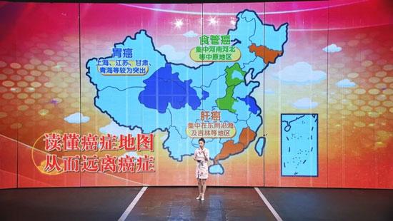 养生堂20201222,崔叶敏,韩学杰,百年妙法抗肿瘤