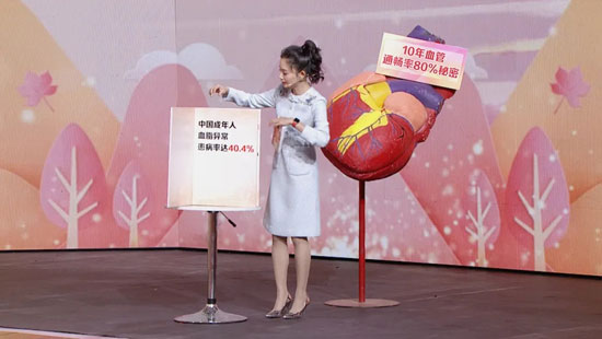 养生堂20201227,杨秀滨,当心血管变破布,反复心梗