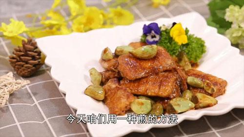 暖暖的味道20210116,何亮,腊八蒜烧带鱼,水晶白菜卷,板栗南瓜