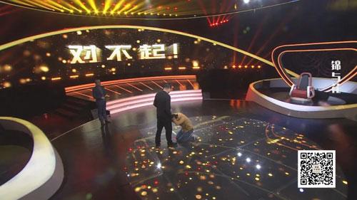 谢谢你来了20210125,锦与花,司洪伟,司腾浩然