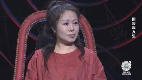 谢谢你来了20210318,用爱赢人生,王连国,刘昌丽