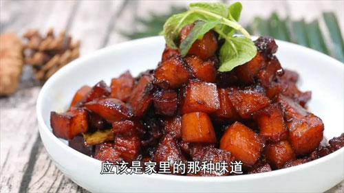 暖暖的味道20210320,柴鑫,土豆烧肉,麻辣鸡丝,赛肥肠