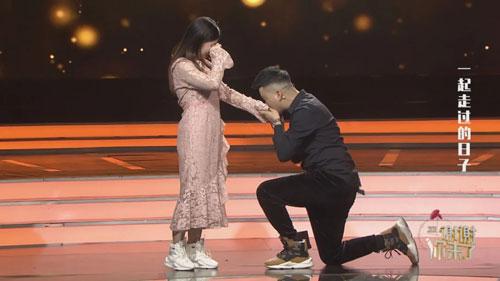 谢谢你来了20210322,一起走过的日子,王宁,杨丽