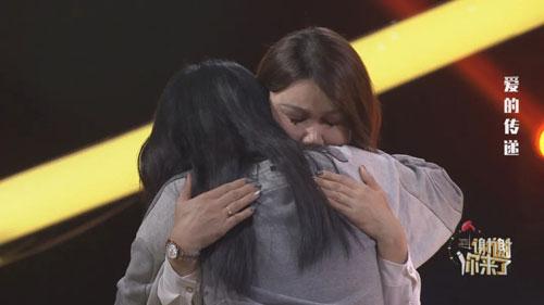 谢谢你来了20210323,爱的传递,宋立梅,徐艳红