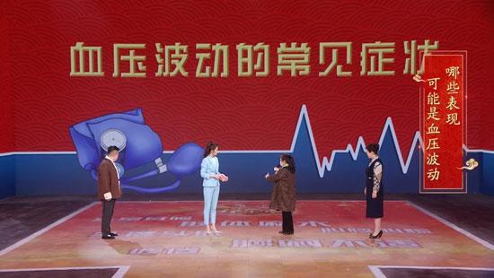 养生堂20210412,徐峰,巧用应季茶,轻松控血压,降压茶