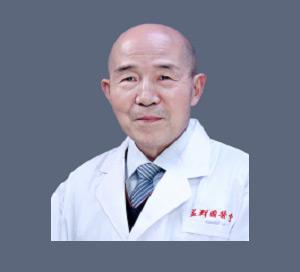 西安乔宝璋中医生在哪儿坐诊,预约挂号,乔宝璋大夫怎么样
