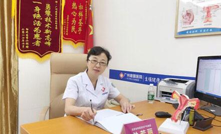 北京协和医院妇科关若丽怎么样,出诊时间,预约挂号