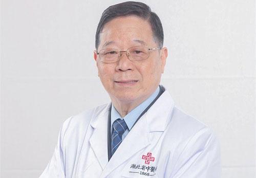 武汉中医涂晋文怎么样,出诊时间,如何预约挂号,擅长治疗什么