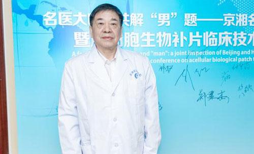 湖南中医附一男科贺菊乔出诊时间,如何预约挂号,医生怎么样
